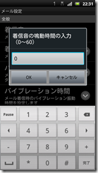 screenshot_2012-01-22_2231