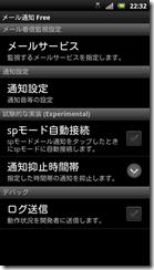 screenshot_2012-01-22_2232_1