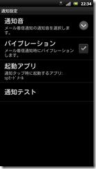 screenshot_2012-01-22_2234