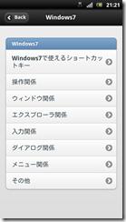 screenshot_2012-01-26_2121_1