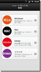 screenshot_2012-01-26_2121