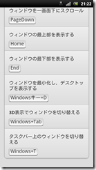 screenshot_2012-01-26_2122