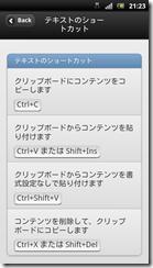 screenshot_2012-01-26_2123_1