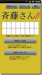 screenshot_2012-01-31_1832_1