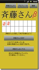 screenshot_2012-01-31_1842