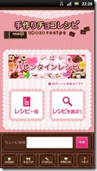 screenshot_2012-01-31_2226