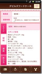 screenshot_2012-01-31_2230_1