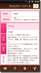 screenshot_2012-01-31_2230_2