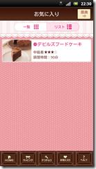 screenshot_2012-01-31_2230_3