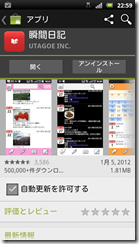 screenshot_2012-02-02_2259