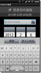 screenshot_2012-02-06_2253