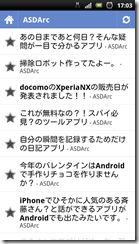screenshot_2012-02-08_1703