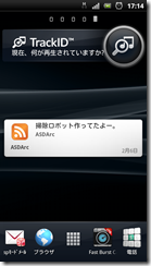 screenshot_2012-02-08_1714