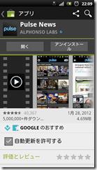 screenshot_2012-02-09_2209