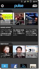 screenshot_2012-02-09_2211