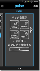 screenshot_2012-02-09_2213_1