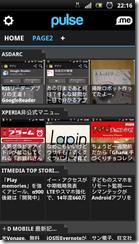 screenshot_2012-02-09_2216
