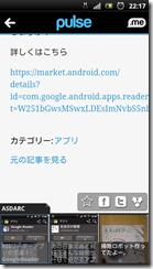 screenshot_2012-02-09_2217