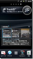screenshot_2012-02-09_2223