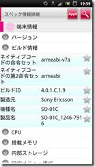 screenshot_2012-02-17_1959