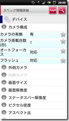 screenshot_2012-02-17_2000