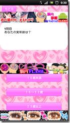 screenshot_2012-02-20_0030