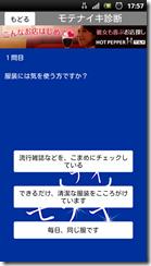 screenshot_2012-02-20_1757_1