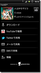 screenshot_2012-02-22_1913