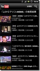 screenshot_2012-02-22_1914
