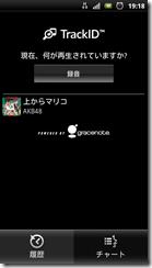 screenshot_2012-02-22_1918