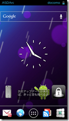 screenshot_2012-02-24_1555
