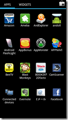 screenshot_2012-02-24_1556_1
