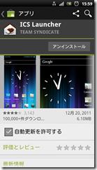 screenshot_2012-02-24_1559