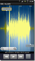 screenshot_2012-02-15_2136