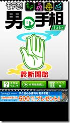 screenshot_2012-03-03_1219