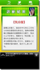 screenshot_2012-03-03_1220_1