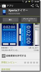 screenshot_2012-03-19_2153