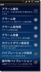 screenshot_2012-03-19_2155_1