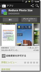 screenshot_2012-03-20_1346