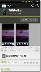 screenshot_2012-03-20_1450