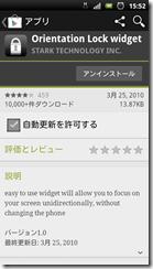 screenshot_2012-03-22_1552