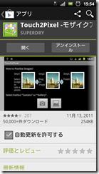 screenshot_2012-03-22_1554
