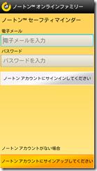 screenshot_2012-03-24_1308_1