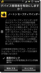 screenshot_2012-03-24_1310_1