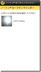 screenshot_2012-03-24_1310