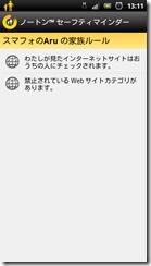 screenshot_2012-03-24_1311