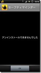 screenshot_2012-03-24_1313_1