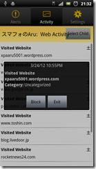 screenshot_2012-03-26_2132