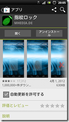 screenshot_2012-04-06_2005