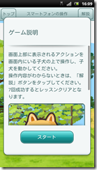 screenshot_2012-04-10_1609_4